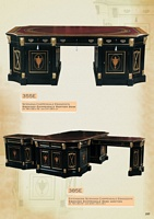 The Presidential Palace Desk: Ebony Black & Gold Leaf